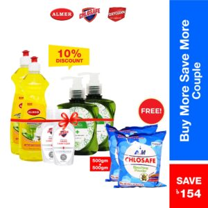 Great Deal Buy More Save More (Couple)